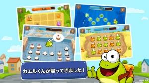 iPhone、iPadアプリ「Tap the Frog Faster」のスクリーンショット 1枚目
