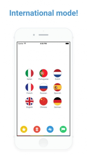 iPhone、iPadアプリ「True Color - Stay focused on what you read!」のスクリーンショット 5枚目
