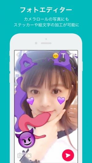 iPhone、iPadアプリ「VELL [ベル]」のスクリーンショット 3枚目