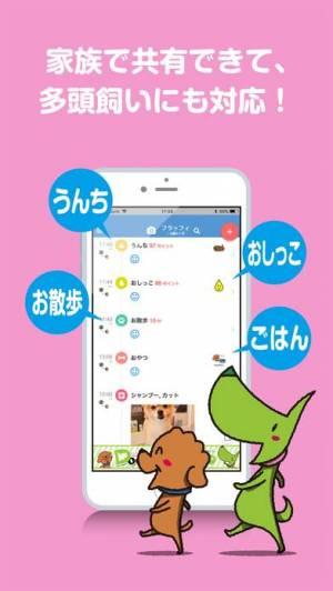 iPhone、iPadアプリ「ワンログ」のスクリーンショット 3枚目