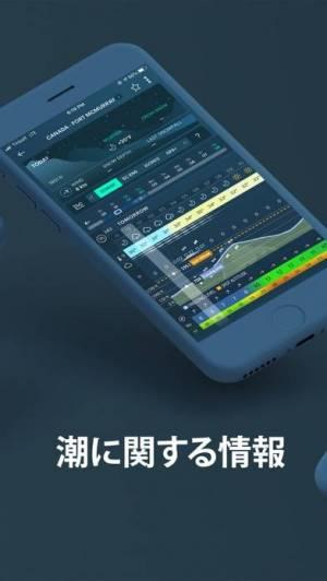 iPhone、iPadアプリ「WINDY: 天気予報 - 風予報、風速」のスクリーンショット 4枚目