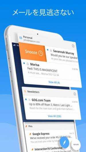 iPhone、iPadアプリ「Spark - メールアプリ by Readdle」のスクリーンショット 2枚目