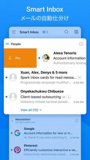 iPhone、iPadアプリ「Spark - メールアプリ」のスクリーンショット 2枚目