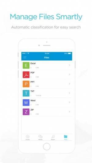 iPhone、iPadアプリ「AirMore - PCに接続」のスクリーンショット 4枚目