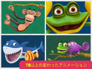 iPhone、iPadアプリ「Gigglymals - おかしいインタラクティブ動物 (iPad)」のスクリーンショット 1枚目