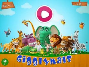 iPhone、iPadアプリ「Gigglymals - おかしいインタラクティブ動物 (iPad)」のスクリーンショット 5枚目