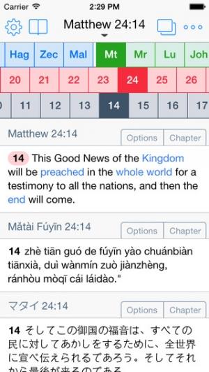 iPhone、iPadアプリ「Equipd Bible」のスクリーンショット 1枚目