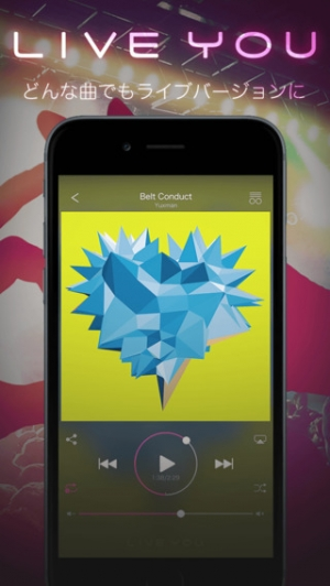 iPhone、iPadアプリ「好きな曲をライブに-LIVE YOU(ライブユー) 無料音楽プレイヤー」のスクリーンショット 1枚目
