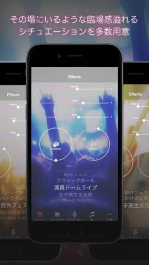 iPhone、iPadアプリ「好きな曲をライブに-LIVE YOU(ライブユー) 無料音楽プレイヤー」のスクリーンショット 2枚目