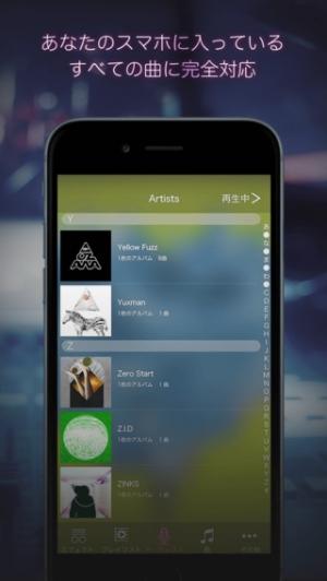 iPhone、iPadアプリ「好きな曲をライブに-LIVE YOU(ライブユー) 無料音楽プレイヤー」のスクリーンショット 3枚目