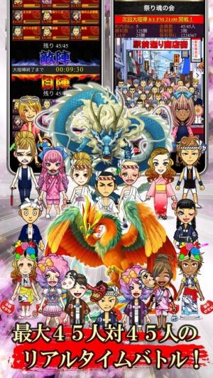 iPhone、iPadアプリ「祭り魂 − 喧嘩バトルRPG」のスクリーンショット 4枚目