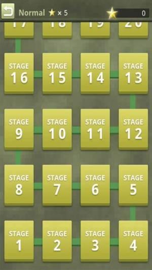 iPhone、iPadアプリ「数字パズルの王」のスクリーンショット 3枚目