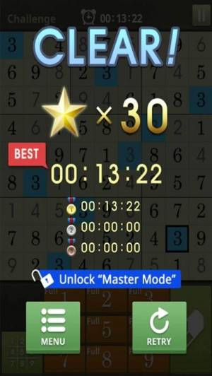 iPhone、iPadアプリ「数字パズルの王」のスクリーンショット 4枚目