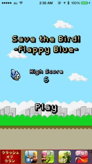 iPhone、iPadアプリ「Save the Bird! -Flappy Blue-」のスクリーンショット 1枚目