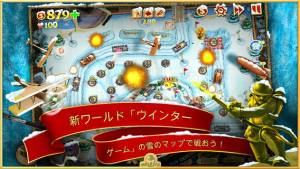 iPhone、iPadアプリ「Toy Defense: Relaxed Mode」のスクリーンショット 2枚目