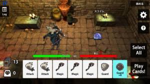 iPhone、iPadアプリ「【デッキ構築型RPG】DeckDeDungeon」のスクリーンショット 2枚目