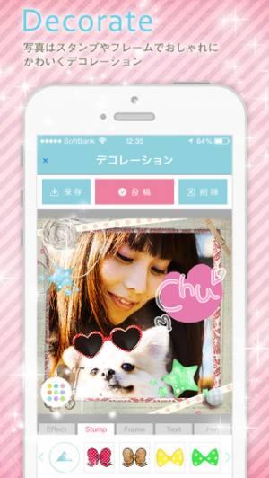 iPhone、iPadアプリ「peeeps-自撮りと褒められデコ女子の出会い」のスクリーンショット 2枚目