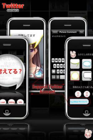 iPhone、iPadアプリ「つぶやきカメラ」のスクリーンショット 5枚目