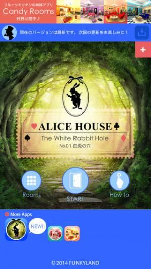 iPhone、iPadアプリ「脱出ゲーム アリスハウス」のスクリーンショット 2枚目