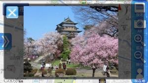 Androidアプリ「諏訪市まち歩きナビ すわなび」のスクリーンショット 5枚目