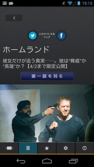 Androidアプリ「20世紀FOXドラマApp」のスクリーンショット 2枚目