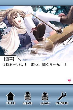 Androidアプリ「North Wind 上巻」のスクリーンショット 3枚目