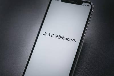 Iphone 初期 化 の 仕方