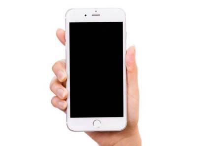 Iphone xs 強制 終了
