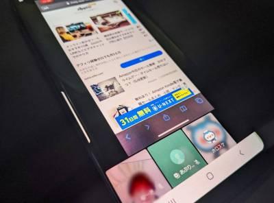 シェア ビデオ iphone