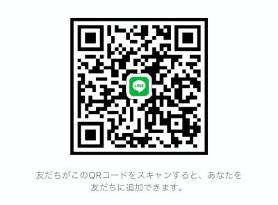 コード キュー 作成 アール