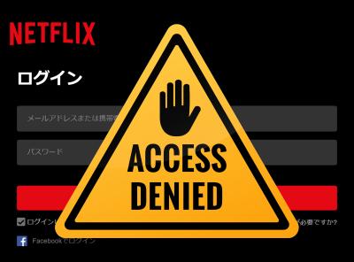 『Netflix』にログインする方法とできない場合の対処法まとめ【スマホ/PC】