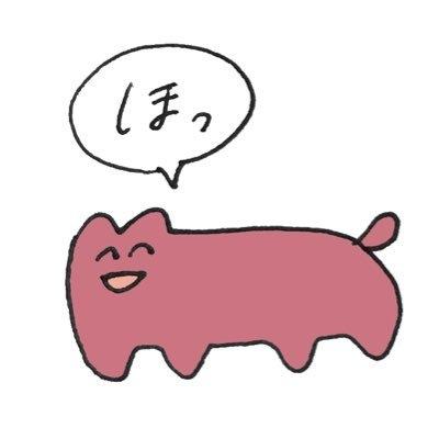 ぽむ〜LINEスタンプ販売中!〜