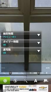 「[高画質]良い無音カメラ」のスクリーンショット 3枚目