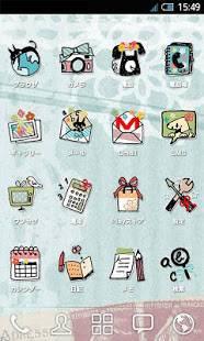 「SWEETアイコンチェンジ *happybox*」のスクリーンショット 2枚目