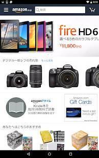 「Amazon タブレットアプリ」のスクリーンショット 1枚目