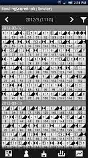 「Bowling Score Book」のスクリーンショット 1枚目