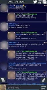「びよーんったー Pro」のスクリーンショット 1枚目