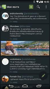 「Robird for Twitter」のスクリーンショット 1枚目