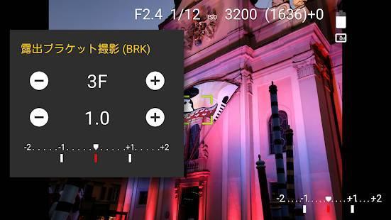 「Camera FV-5」のスクリーンショット 2枚目