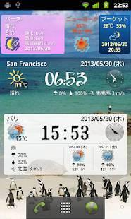 「世界天気時計」のスクリーンショット 2枚目