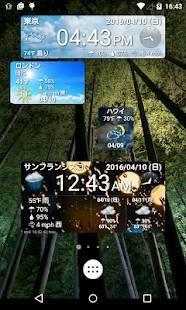 「世界天気時計」のスクリーンショット 1枚目