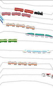 「電車が動く!走るお絵かき 【こども・幼児向け無料知育アプリ】」のスクリーンショット 2枚目