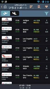 「フライト状況追跡・到着便案内&出発時刻表示板つき- FlightHero Pro」のスクリーンショット 2枚目