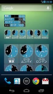 「複数時計」のスクリーンショット 2枚目