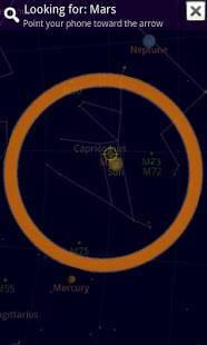「Sky Map」のスクリーンショット 2枚目