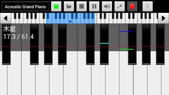 「xPiano+」のスクリーンショット 3枚目