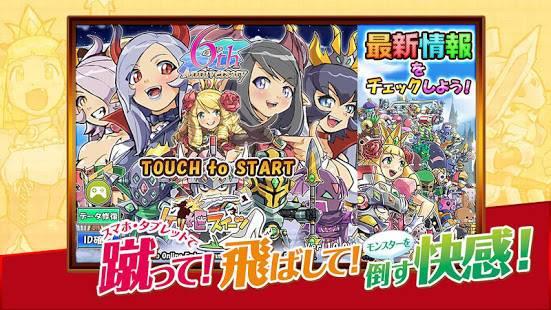 「ケリ姫スイーツ」のスクリーンショット 2枚目