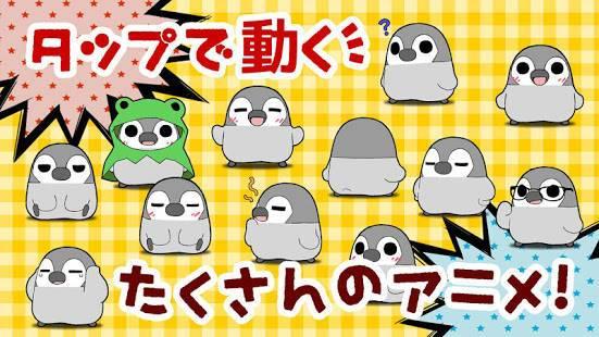 「ぺそぎん時計 デジタル時計ウィジェット無料ペンギン育成ゲーム」のスクリーンショット 3枚目