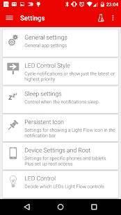「LEDと通知制御」のスクリーンショット 3枚目