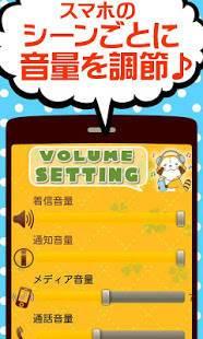 「電池長持ち「あらいぐまラスカル」節電アプリ無料」のスクリーンショット 3枚目